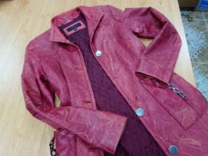 Ателье по ремонту кожаных изделий